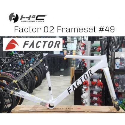Factor 02 Frameset Pearl White #49 ( Lifetime Warranty )